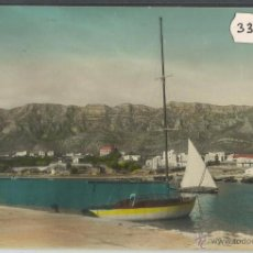Postales: SANT CARLES DE LA RAPITA - INTERIOR DEL MUELLE - FOT· DAUFI - (33120). Lote 50092549