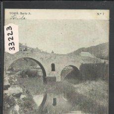 Postales: TORA - EL PONT DELS HORTS - CIRCULADA - (33223). Lote 50127516