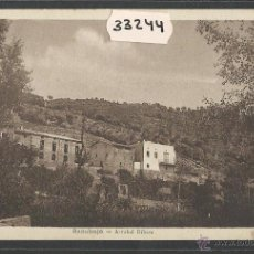 Postales: SANAÜJA - SANAHUJA - ARRABAL RIBERA - FOT· M. SOLE - (33244). Lote 50127769