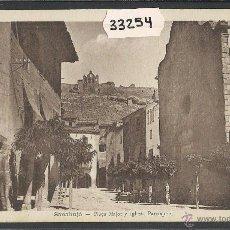 Postales: SANAÜJA - SANAHUJA - PLAÇA MAJOR I ESGLESIA PARROQUIAL - FOT· M. SOLE - (33254). Lote 50127822