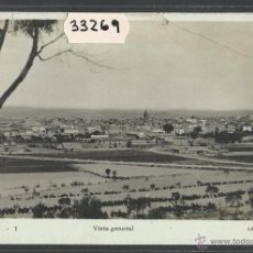 Postales: AGRAMUNT - 1 - VISTA GENERAL - FOTOGRAFICA LIB PERA - (33269). Lote 50128118