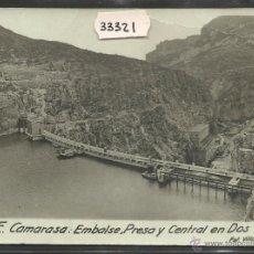 Postales: CAMARASA - R.F.E. - EMBALSE, PRESA Y CENTRAL EN DOS RIOS -MIDE 14,5 X 11 CM- FOT· VILLANUEVA (33321). Lote 50152995
