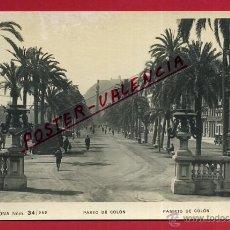 Postales: POSTAL BARCELONA, PASEO DE COLON, FOTOGRAFICA, P99621. Lote 50187093