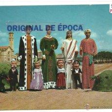 Postales - (PS-45924)POSTAL DE TORTOSA-GIGANTES,CABEZUDOS Y CUCAFERA - 50190361