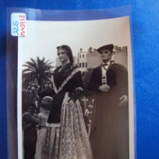 Postales: (PS-45978)POSTAL DE TARREGA-GIGANTES,GEGANTS.FOTO CUYAS. Lote 50201592
