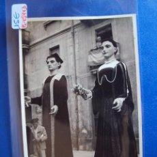 Postales: (PS-45943)POSTAL DE VENDRELL-GIGANTES,GEGANTS.FOTO CUYAS. Lote 71223986