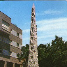 Postales: VALLS - 18 MONUMENTO A LOS XIQUETS DE VALLS. Lote 50298769