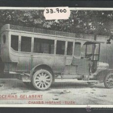 Postales: BLANES - CARROCERIAS GELABERT - CHASSIS HISPANO SUIZA - (33700). Lote 50311953