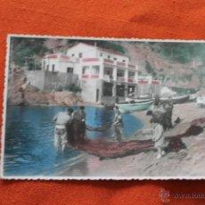 Postales: BAGUR SA RIERA, GIRONA, COLOREADA PESCADORES 1954. Lote 50450252