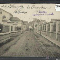 Postales: LA ROCA - CARRETERA DE BARCELONA - FOTOGRAFICA SELLO EN SECO ROISIN - (34896). Lote 51001292