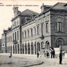 Postales: ANTIGUA POSTAL ANIMADA DE BARCELONA Nº 65 - PARQUE - MUSEO ARTÍSTICO Y ARQUEOLÓGICO . Lote 51024154