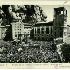 Postales: POSTAL MONTSERRAT DETALLE DE LAS PLAZAS DEL SANTUARIO 27 DE ABRIL DE 1947 SIN CIRCULAR. Lote 51026413