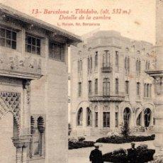 Postales: ANTIGUA POSTAL ANIMADA DE BARCELONA Nº 13 - TIBIDABO - DETALLE DE LA CUMBRE. Lote 51067407
