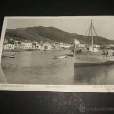Postales: PORT DE LA SELVA GERONA GIRONA DETALLE DEL PUERTO. Lote 51110881