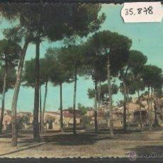 Postales: LES FONTS DE TERRASA - BARRIO DE SAN JUAN - EXCL· PALET - (35878). Lote 51426372
