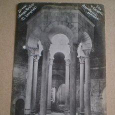 Postales: POSTAL FOTOGRFICA DE BANYS ARABS : EL TEMPLET : - V. FARGNOLI. Lote 51730720