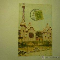 Postales: POSTAL BARCELONA ENTRADA PARK GUELL - CIRCULADA---BB. Lote 51763195