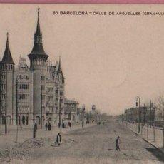 Postales: BUENA POSTAL BARCELONA - CALLE ARGUELLES DIAGONAL GRAN VIA - MISSE HERMANOS Nº 60. Lote 52351274