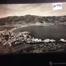 Postales: PORT DE LA SELVA - 1 - FOT· MELI - (38490). Lote 52734507