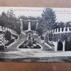 Postales: BARCELONA - PARQUE GÜELL. Lote 53366013