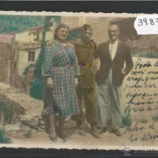 Postales: PORT DE LA SELVA - SELVA DE MAR - FOTOGRAFICA - (39877). Lote 53664801