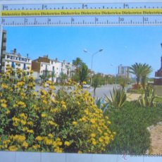 Postais: POSTAL DE BARCELONA. AÑO 1972. VILANOVA I LA GELTRÚ. MONUMENTO A GAUDÍ, PASEO MARÍTIMO. PEIXEROT 474. Lote 54128823