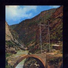 Postales: CASTELL DE MUR. *DESFILADERO DE TERRADETS* ED. OFC. MUNICIPAL TURISMO Nº 5307. NUEVA.. Lote 54696090