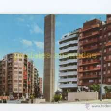 Postales: LLEIDA - PASEO DE RONDA 1976 - PERLA Nº4235 - LERIDA. Lote 54704170
