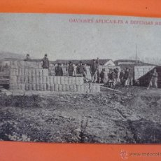 Postales: ANTIGUA POSTAL GAVIONES APLICABLES A DEFENSAS MILITARES - A. BIANCHINI, INGENIEROS... R - 1712. Lote 35486752
