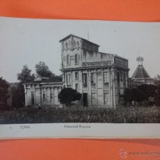 Postales: ANTIGUA POSTAL DE TONA ( BARCELONA)- MANANTIAL ROQUETA - .. R-1738. Lote 44737661