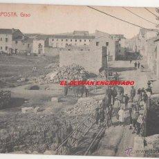 Postales: AMPOSTA. GRAO. Lote 54980122