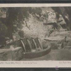 Postales: SANT FELIU DEL RECO - 2 - FONT DE LA RIERA - FOTOGRAFICA ED· FOT· VERGES SOLA - (42273). Lote 55084248