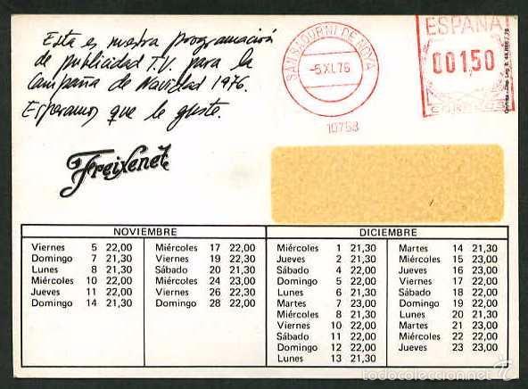 Postales: Sant Sadurní dAnoia. *Cava Freixenet - Nevada Show en T.V. 1976* Circulada rodillo 1976. - Foto 2 - 5353423