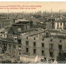 Postais: BARCELONA SUCESOS 26-31 JULIO 1909 CONVENTO JERONIMAS VISTA DE RUINAS. ATV ANGEL TOLDRA VIAZO.. Lote 56084809