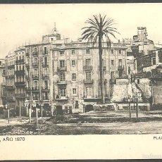 Postales: BARCELONA AÑO 1870. PLAZA JUNQUERAS. SANSOT Y MISSÉ HNOS, BARCELONA SIN CIRCULAR. Lote 56151571