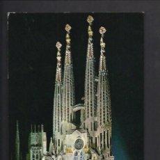 Postales: BARCELONA. SAGRADA FAMILIA.. Lote 56160021