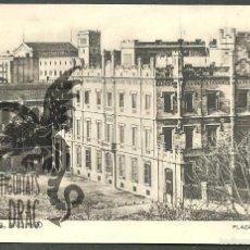 Postales: BARCELONA AÑO 1870. PLAZA DE CATALUÑA. SANSOT Y MISSÉ HNOS, BARCELONA SIN CIRCULAR. Lote 56199508