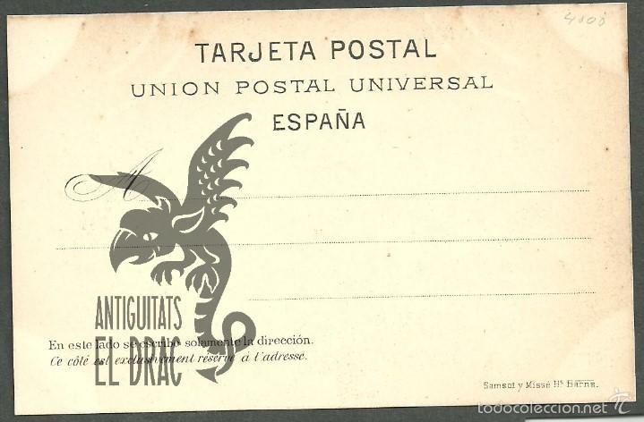 Postales: BARCELONA AÑO 1870. MURALLA DEL MAR. SANSOT Y MISSÉ HNOS, BARCELONA SIN CIRCULAR - Foto 2 - 56199651