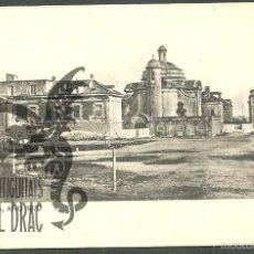 Postales: BARCELONA AÑO 1870. CIUDADELA. SANSOT Y MISSÉ HNOS, BARCELONA SIN CIRCULAR. Lote 56203803