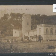 Postales: CALONGE - TORRE VALENTINA - FOTOGRAFICA - (43.089). Lote 56618866