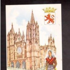 Postales: TARJETA POSTAL DE ESPAÑA LEON. Lote 57089209