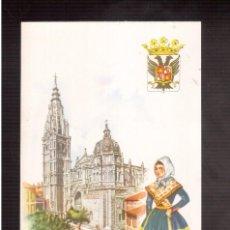 Postales: TARJETA POSTAL DE ESPAÑA TOLEDO. Lote 57089254