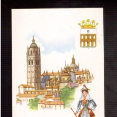 Postales: TARJETA POSTAL DE ESPAÑA SEGOBIA. Lote 57089368
