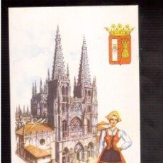 Postales: TARJETA POSTAL DE ESPAÑA BURGOS. Lote 57089528
