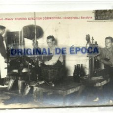 Postales: (PS-48575)POSTAL FOTOGRAFICA DE BLANES-CAVES MONT-FERRANT FORTUNY HERMANOS. Lote 57131222