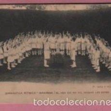 Postales: RARA POSTAL DE MANRESA GIMNÁSTICA RITMICA - EL NENE QUI NO VOL MENJAR SOPAS - DE JORBA E HIJOS 1919. Lote 57182781