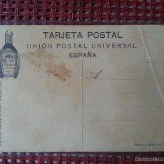 Postales: POSTAL ANTISEPTICO MONTSERRAT ELIXIR DENTRÍFICO SANTA COVA SAMSOT I MISSÉ HS BARCELONA. Lote 57208599