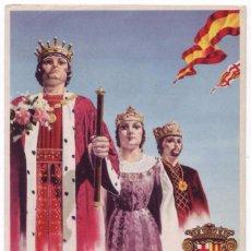 Postales: BARCELONA: FIESTAS DE LA MERCED SEPTIEMBRE 1955. NO CIRCULADA. Lote 57402403