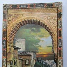 Cartes Postales: GRANADA ALHAMBRA PUESTA DEL SOL Nº 200. Lote 57419951