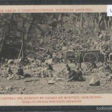 Postales: CALDAS DE MONTBUY - CANTERA DEL REMEDIO - MINAS - MINERIA - (43.713). Lote 213515413